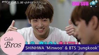 "getlinkyoutube.com-Shinhwa Minwoo & BTS Jungkook, Celeb Bros S8 EP3 ""Who' the daredevil?"""