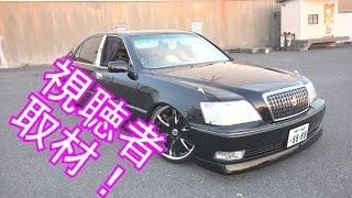 17マジェスタ VIP Car リモコンエアサス 関西プチオフ! 取材シリーズ!Vol.40 (CROWN MAJESTA low slung VIP CAR)