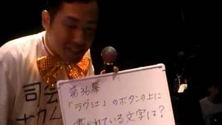 getlinkyoutube.com-【土曜昼企画・主役争奪マッチ】第3弾