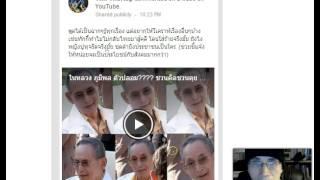 getlinkyoutube.com-ทำไม ทักษิณไม่ยอมมาสู้คดีในไทย??? ดร.เพียงดิน ไขข้อข้องใจ...