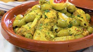 getlinkyoutube.com-طاجين الدجاج بالزيتون والدغميرة اللذيذة الشيف نادية     Tajine de poulet aux olives
