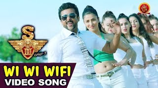 S3 Telugu Movie Songs - Wi Wi Wifi Video Song - Surya, Shruthi Hassan, Anushka