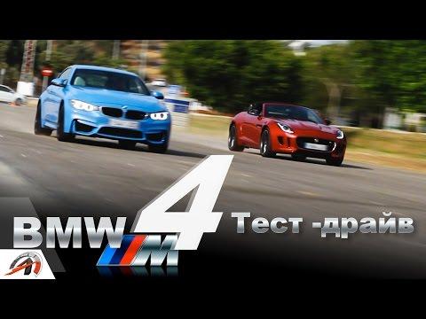Тест драйв ЗВЕРЯ - BMW M4. Гонка с Jaguar F-Type R | Лучшее купе от BMW! AVTOritet