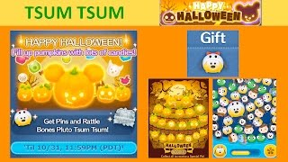 Tsum Tsum Halloween Event (Pumpkins, Candies) and Rattle Bones Pluto Gameplay