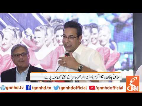 Wasim Akram talk about World Cup 2019