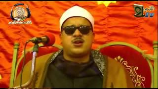 getlinkyoutube.com-ختام تاريخى للشيخ ممدوح عامر 19-1-2015 منصورية الفرستق 01008124320 قناة القيعى