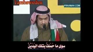 getlinkyoutube.com-ناصر الفراعنة رثاء صدام حسين