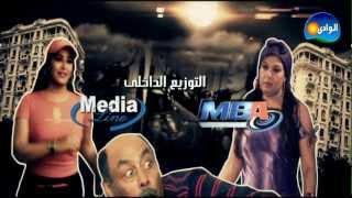 getlinkyoutube.com-Episode 11 - Ked El Nesa 1 / الحلقة الحادية عشر - مسلسل كيد النسا 1