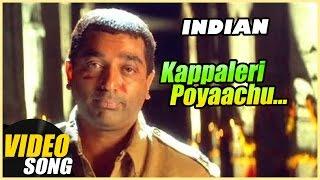 Kappaleri Poyaachu Video Song   Indian Tamil Movie   Kamal Haasan   Sukanya   AR Rahman