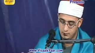 getlinkyoutube.com-Beautiful Surah Al Balad & Al Kausar( Qari Mahmood Shahat Anwar)By Visaal