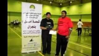 المهرجان الرياضي الثقافي الترفيهي الثاني على صالة نادي الاخدود