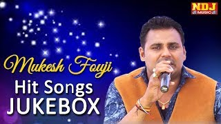Mukesh Fouji All Time Hits | Haryanvi DJ Song 2018 | Video Jukebox | NDJ Film Official