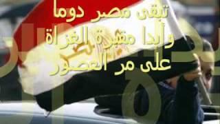 getlinkyoutube.com-(رايحين شايلين ف ايدنا سلاح) ملحمة وطنية مصرية