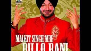 Mama Bada Great   Punjabi Music   Ind8.net