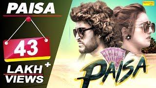 Paisa   Manjeet Panchal   NS Mahi   TR, Sheenam Katholic  New Haryanvi Songs Haryanavi 2019  Sonotek