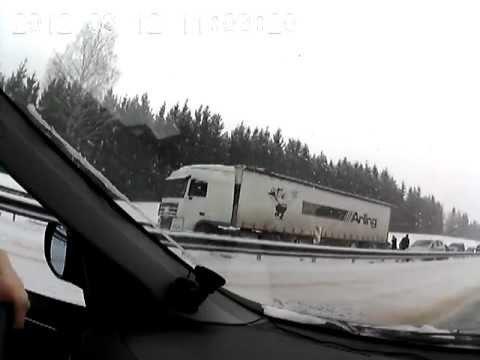 ДТП на трассе М3. Столкнулось около 30 автомобилей
