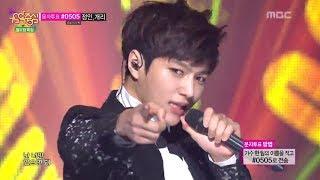 getlinkyoutube.com-INFINITE - Last Romeo, 인피니트 - 라스트 로미오, Music Core 20140614
