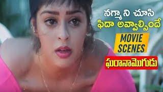 Gharana Mogudu Movie Scenes | Nagma working out | Chiranjeevi | K Ragahvendra Rao | MM Keeravani width=