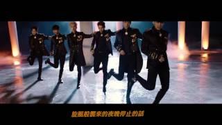 getlinkyoutube.com-[中字] VIXX - THE CLOSER (3th Mini album Kratos title song)