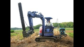 getlinkyoutube.com-農機改造コンバイン刈刃使用ユンボバリカン