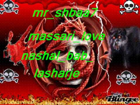naSHAL_BAB_ALSHARJE & mr_shbaa7 & massari_love.wmv