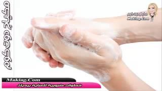 طرق العناية باليدين وتبييضها | خلطة طبيعية لتنعيم اليدين وتبيضها | طرق سهلة و سريعة لتفتيح اليدين