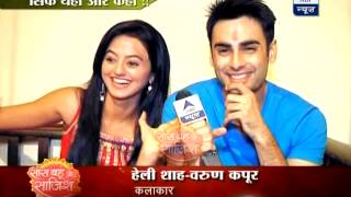 getlinkyoutube.com-Swara marries Sanskar as he saved her from committing suicide