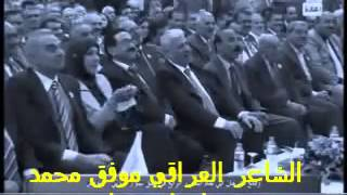 getlinkyoutube.com-شاعر عراقي طالعه روحه عههه