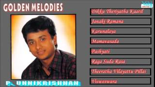 CARNATIC VOCAL | GOLDEN MELODIES | UNNI KRISHNAN | JUKEBOX