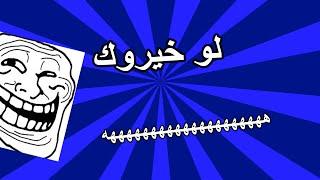 getlinkyoutube.com-فلوق #لو_خيروك مع المهايطي تحجيرX تحجير | جغمه هههه ^^