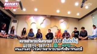 getlinkyoutube.com-[ThaiSub] CLC's Queen Game EP2 (with BTOB)