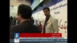 getlinkyoutube.com-دعوای جنجالی هادی ساعی با کمیته داوران