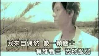 getlinkyoutube.com-《楊培安》感恩的心
