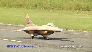 getlinkyoutube.com-เครื่องบิน R/C F16 บังคับวิทยุ เครื่อง JET