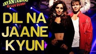 Dil Na Jaane Kyun - Jayantabhai Ki Luv Story | Vivek Oberoi & Neha | Atif Aslam & Anushka Manchanda
