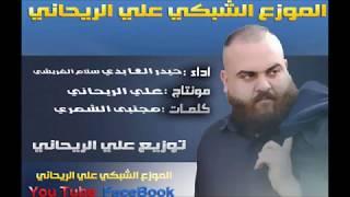 getlinkyoutube.com-احله صوت حزين حيدر العابدي