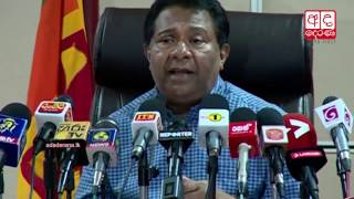SB clarifies why Mahinda called a snap election