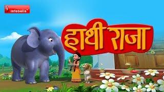 getlinkyoutube.com-Hatti Raja Kahan Chale Hindi Rhymes