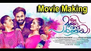 Malayalam Movie Oru Murai Vanthu Parthaya   unnimukundhan , sanusha width=