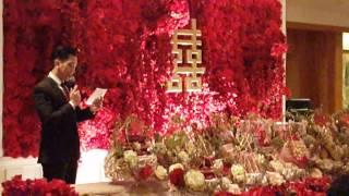 getlinkyoutube.com-MC Engagement / Wedding / Gathering : Aldo Adela