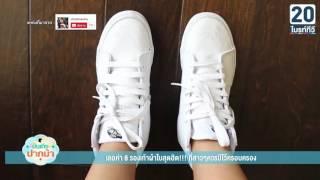 พี่ม้าแนะนำ 8 รองเท้าผ้าใบสุดฮิต!! ที่สาวๆควรมีใว้ครอบครอง : บันเทิงปากม้า 19/02/59