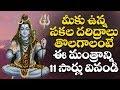 S.P.Balasubrahmanyam Songs - Panchakshari - JUKEBOX