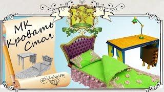 getlinkyoutube.com-Как сделать кроватку трансформер (кроватка-столик). How to make a transformer bed (bed-table).