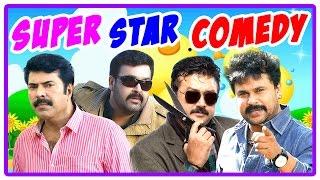 getlinkyoutube.com-Super Star Comedy | Malayalam Movie Comedy Scenes | Mammootty | Mohanlal | Dileep | Jayaram | Suraj