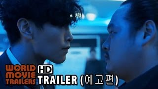 getlinkyoutube.com-황제를 위하여 메인 예고편 For The Emperor Main Trailer (2014) HD