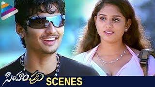 getlinkyoutube.com-Jeeva trying to impress a girl | Simham Puli Movie Scenes | Santhanam | Divya Spandana | Honey Rose
