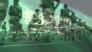 getlinkyoutube.com-شيله الشهاده دون مكه والمدينه