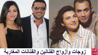 getlinkyoutube.com-زوجات وأزواج الفنانين والفنانات المغاربة...برأيكم من هما أجمل ثنائى ؟