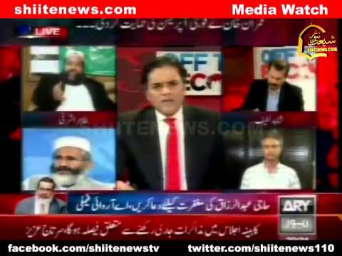 Tahir Ashrafi Banged Syed Munawar Hassan on Yazid Support