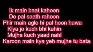 jumme ki raat with lyrics (kick) by sajjad hussain